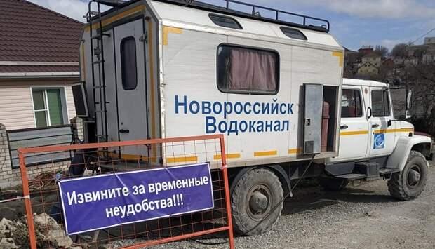 Новороссийск частично остался без воды из-за аварии