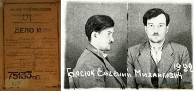 Евген Басюк и его дело