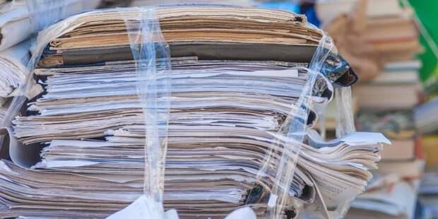 Жители САО собрали больше 600 кило макулатуры для помощи нуждающимся
