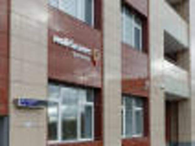 Тульский центр «Мой бизнес» признан одним из самых эффективных в России