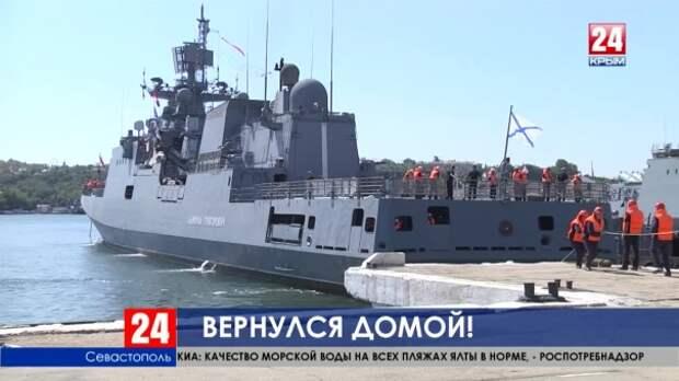 Фрегат Черноморского флота «Адмирал Григорович» вернулся в Севастополь