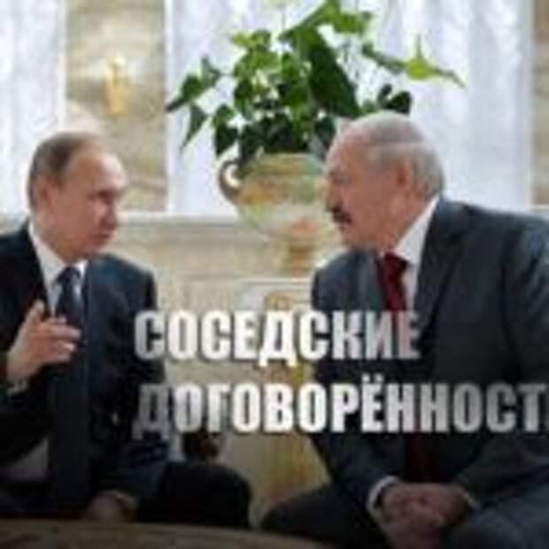 «Жёстко и четко договорились»: Лукашенко рассказал о договорённостях с Путиным