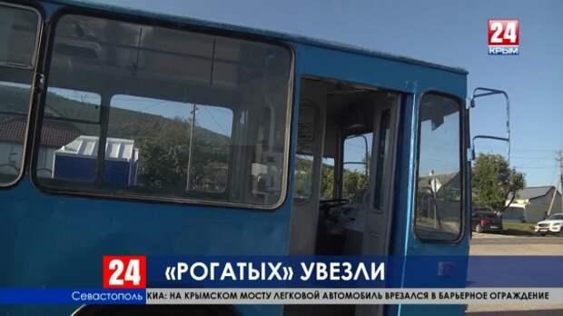 В четырёх сёлах Байдарской долины убрали старые и ржавые троллейбусы для голосования