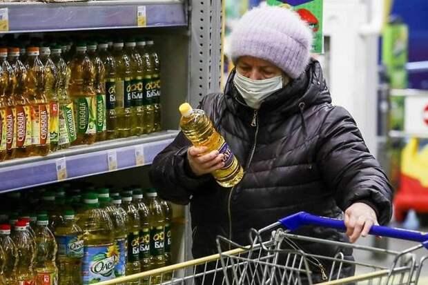 Прокуратура Забайкалья заявила о стабильных ценах на продукты
