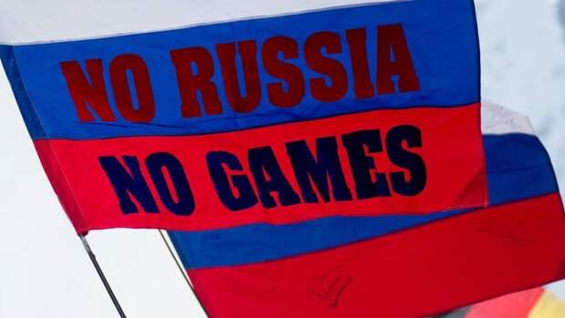 МОК считает, что требования CAS по сборной России на ОИ-2022 сохранятся