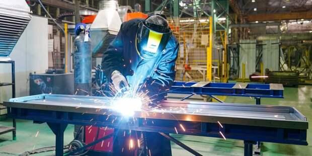В январе — феврале объем промпроизводства Москвы вырос на 11,3% по сравнению с таким же периодом 2020 года. Фото: Е. Самарин mos.ru