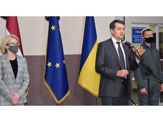 Спикер Верховной рады Украины отвесил Зеленскому публичную «оплеуху»