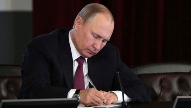 Новый концепт социальных лифтов: Путин подписал указ о создании НКО «Россия — страна возможностей»