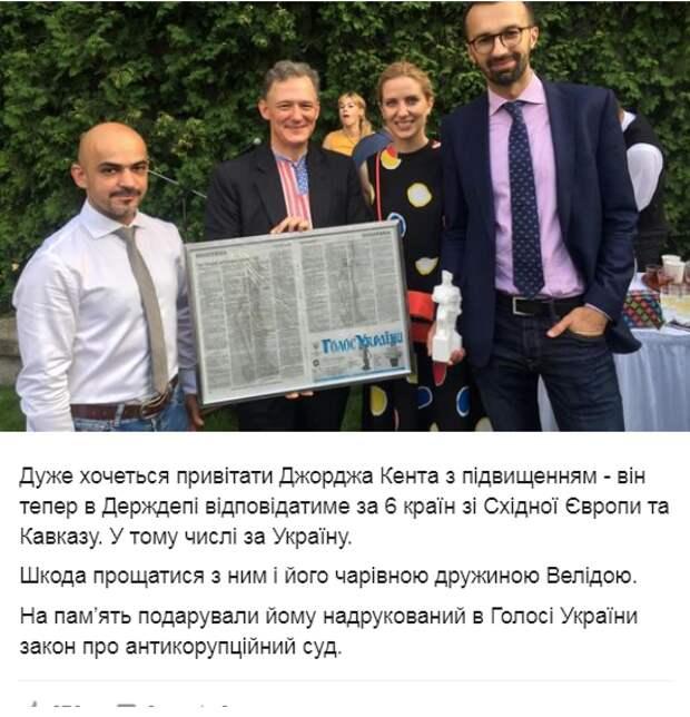 Перемены в посольстве США: самую влиятельную женщину Украины сменит куратор НАБУ