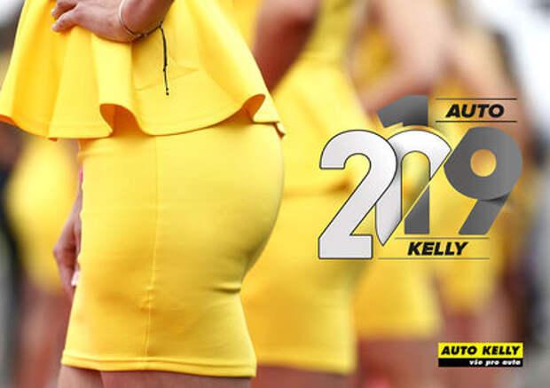 Девушки при автоспорте: календарь Auto Kelly на 2019 год