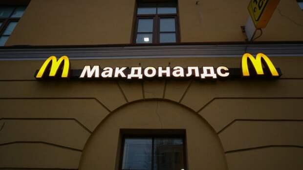 Якубович раскрыл, сколько его внучка получает в «Макдоналдсе»
