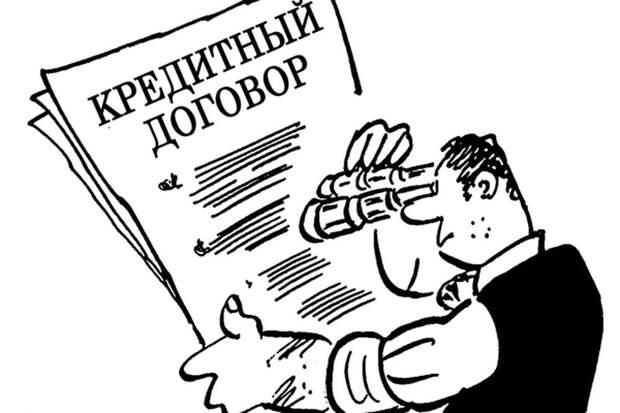 В Тверской области на мужчину оформили неожиданный кредит