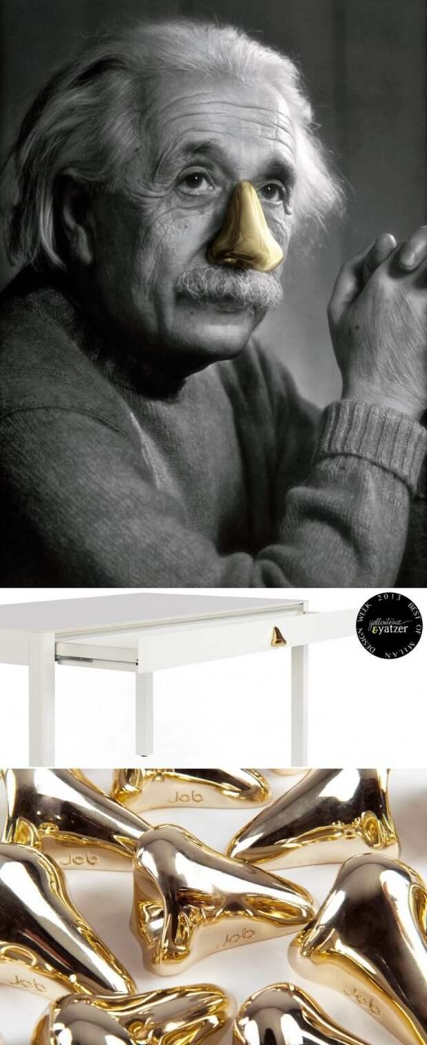 Ручка для мебели - нос