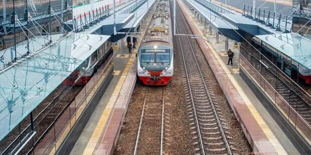 Изменится расписание поездов на МЦД-1 и Белорусском направлении МЖД