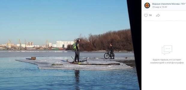 Два велосипедиста дрейфовали на льдине по реке в районе Печатников