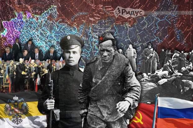 Братская измена: почему России заплатили предательством за спасение