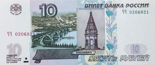 """Почему на купюре """"5000 рублей"""" изображен именно Хабаровск, а не Москва. Объясняю простыми словами"""