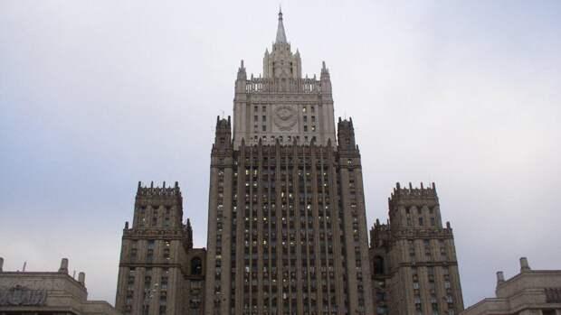 МИД РФ анонсировал высылку польских дипломатов в ответ на действия Варшавы