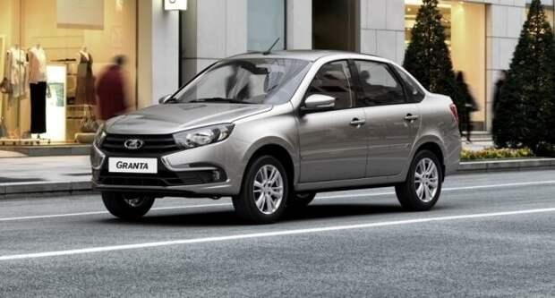 Перечислены самые дешевые машины в России на 1 июля 2020 года