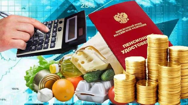Прожиточный минимум отменят – чем это грозит россиянам
