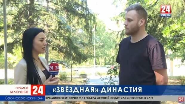 Кто помог крымскому астроному открыть межзвёздную комету