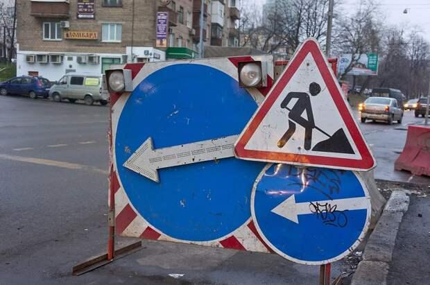 Ремонт дороги в Симферопольском районе вызвал замечания у Минтранса