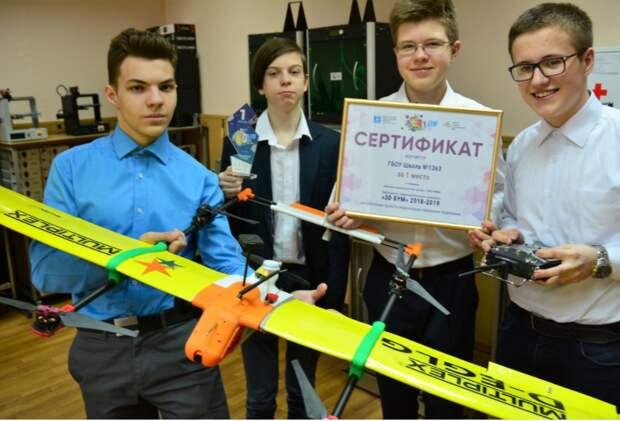 Юные конструкторы самолетов из Выхина-Жулебина победили в конкурсе 3Д-БУМ
