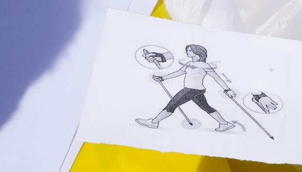 Бесплатное занятие по скандинавской ходьбе пройдет в Подольске 2 июля