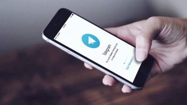 """Еврокомиссия добавила """"ВКонтакте"""" и Telegram в список ресурсов с пиратским контентом"""