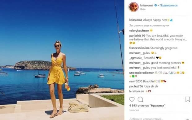 Чем живут супруги российских олигархов в Instagram?