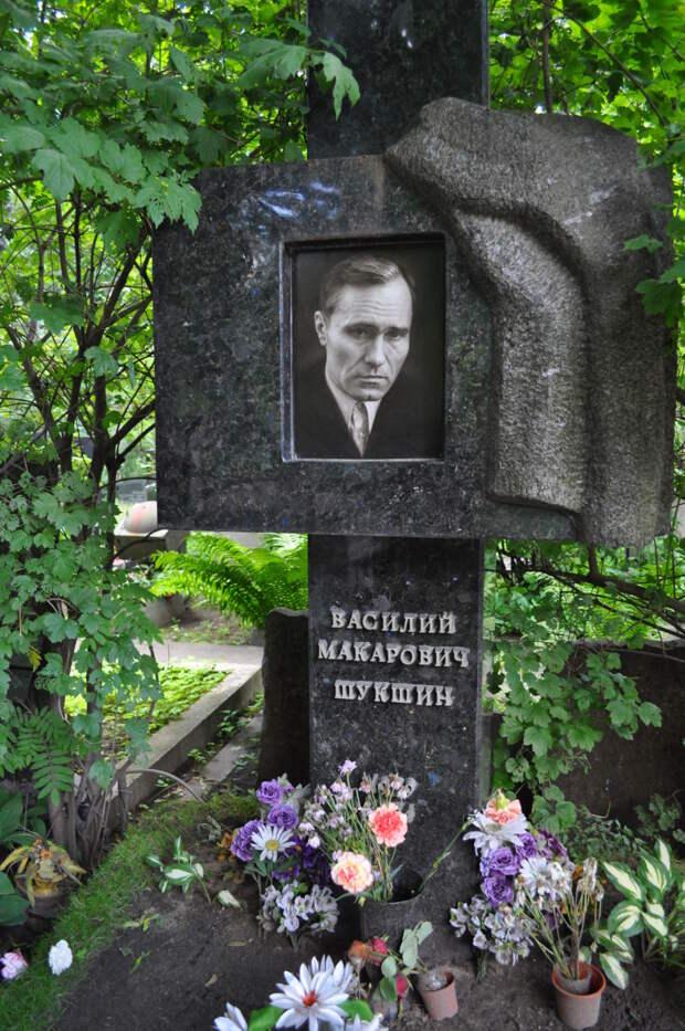 """Съемки фильма """"Калина красная"""""""