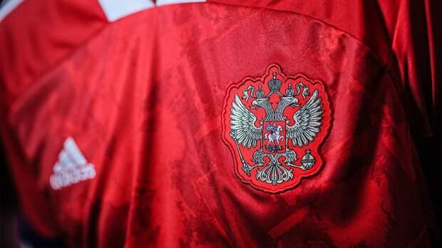 Всеть попали фото новых комплектов формы сборной России
