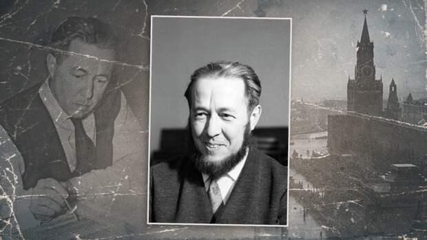 Отшельник. Почему Солженицына ненавидели и коммунисты, и либералы?