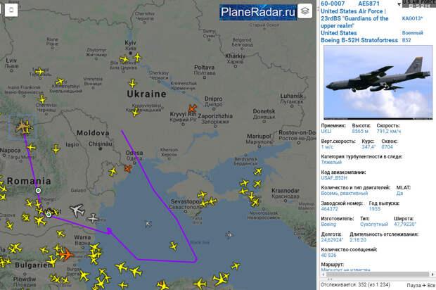 Перехваты американских самолетов у границ РФ