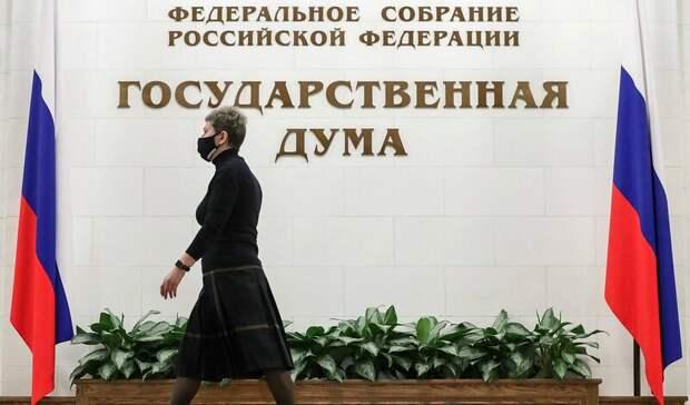 Депутаты от Удмуртии войдут в состав шести комитетов Госдумы