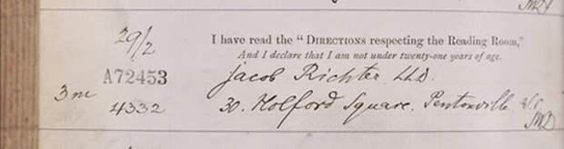 Фото 3. Запись в книге учета библиотеки. Подпись Якоба Рихтера.