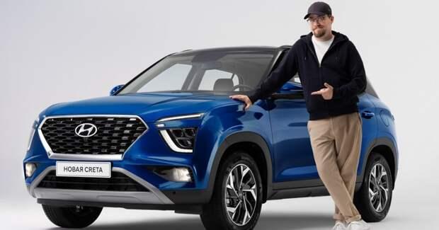 «Хендэ Мотор СНГ» объявляет цены на новый кроссовер Creta и запускает кампанию с участием Гарика Харламова
