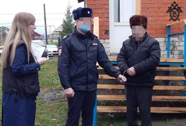 Пенсионер из Вачского района проведёт 7,5 лет в тюрьме за избиение своего друга