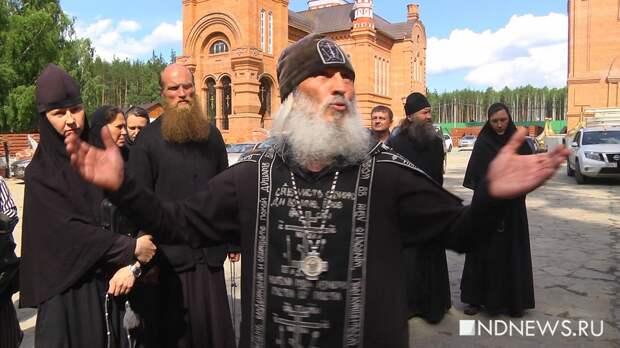 Бывший духовник обвинил Наталью Поклонскую в разврате