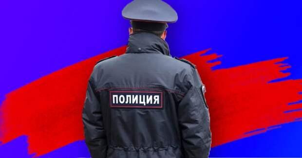 4 новых полномочия полицейских, которые хочет одобрить Госдума