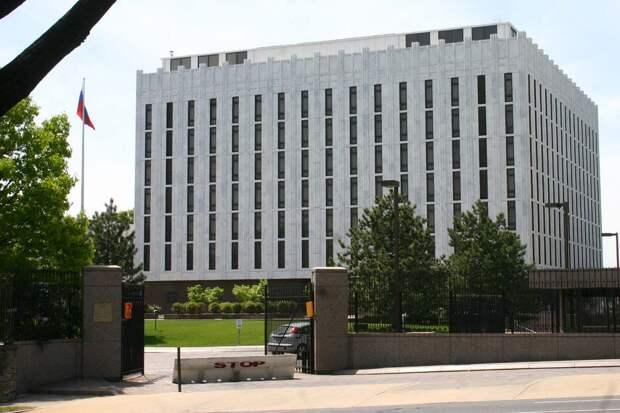 Посольство РФ обвинило США в начале «визовой войны»
