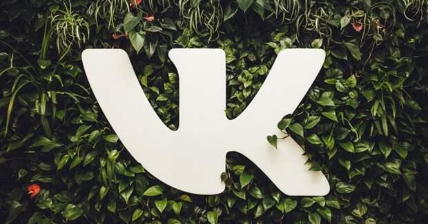 «ВКонтакте» включил фильтр враждебных высказываний