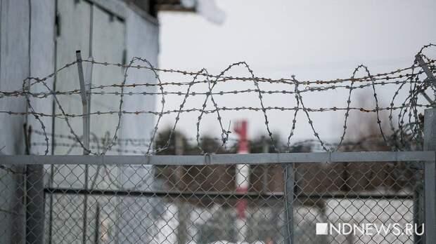 США вводит санкции против НИИ из екатеринбургского военного городка