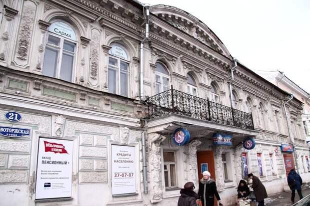 ДОМ.РФ объявил конкурс по продаже исторического здания в Твери