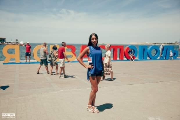 Фестиваль экстремальных видов туризма в Севастополе