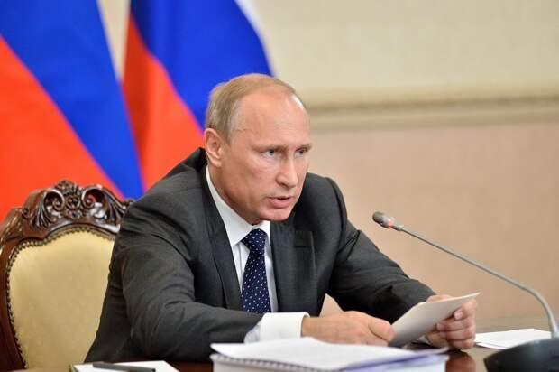 «От правительства будут ждать прогресса по стратегическим целям»