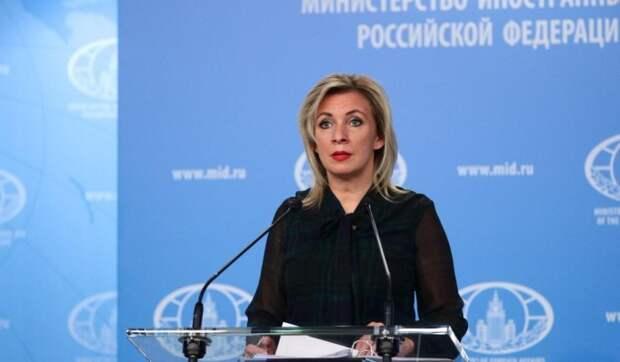 Захарова о предложении Зеленского изменить Минские соглашения: Вызывает большую тревогу