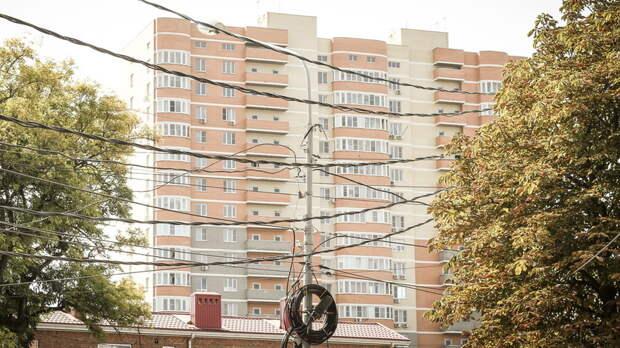Ростов стал лидером вРоссии поросту цен наквартиры вновостройках