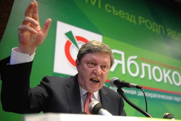 Среди политических сил современной России партия «Яблоко» – совершенно уникальное явление. Давно сошли на...