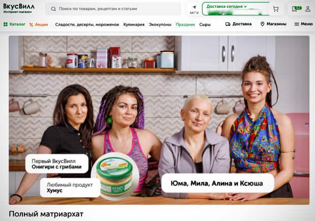 Тихой сапой: извращенцы наступают в России